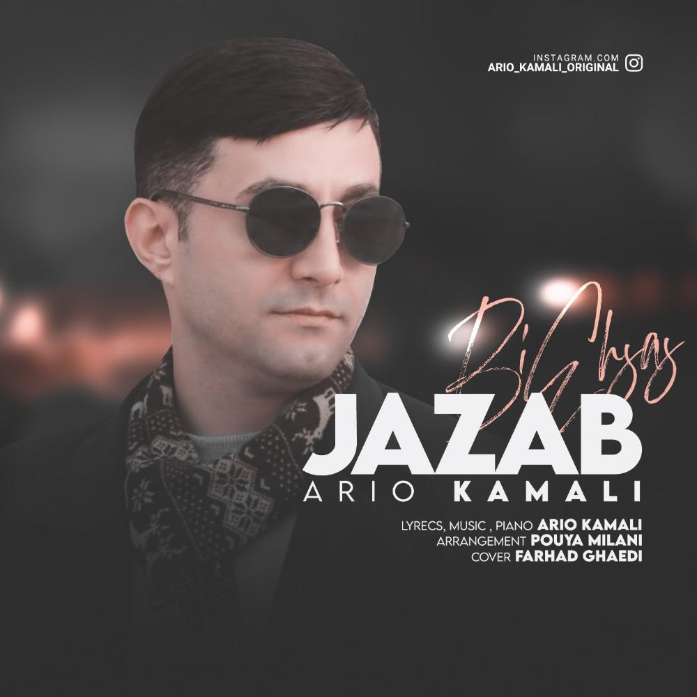Ario – Jazab