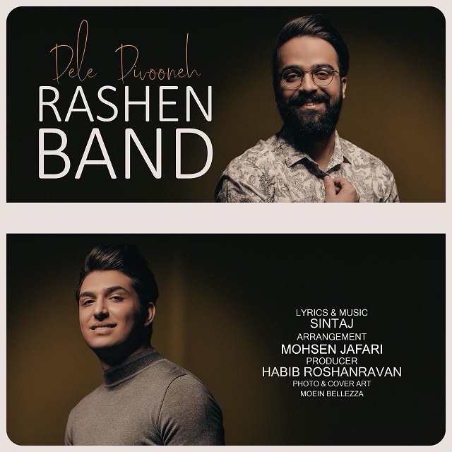 Rashen Band – Dele Divooneh