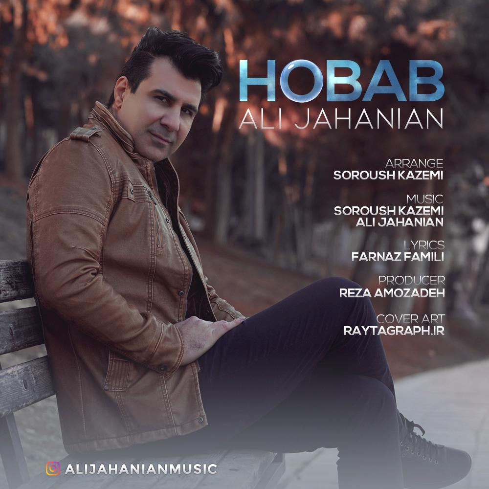 Ali Jahanian – Hobab