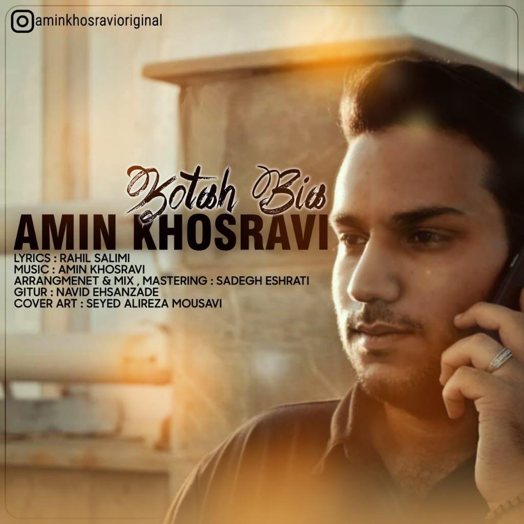 Amin Khosravi – Kotah Bia