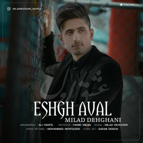 Milad Dehghani – Eshgh Aval