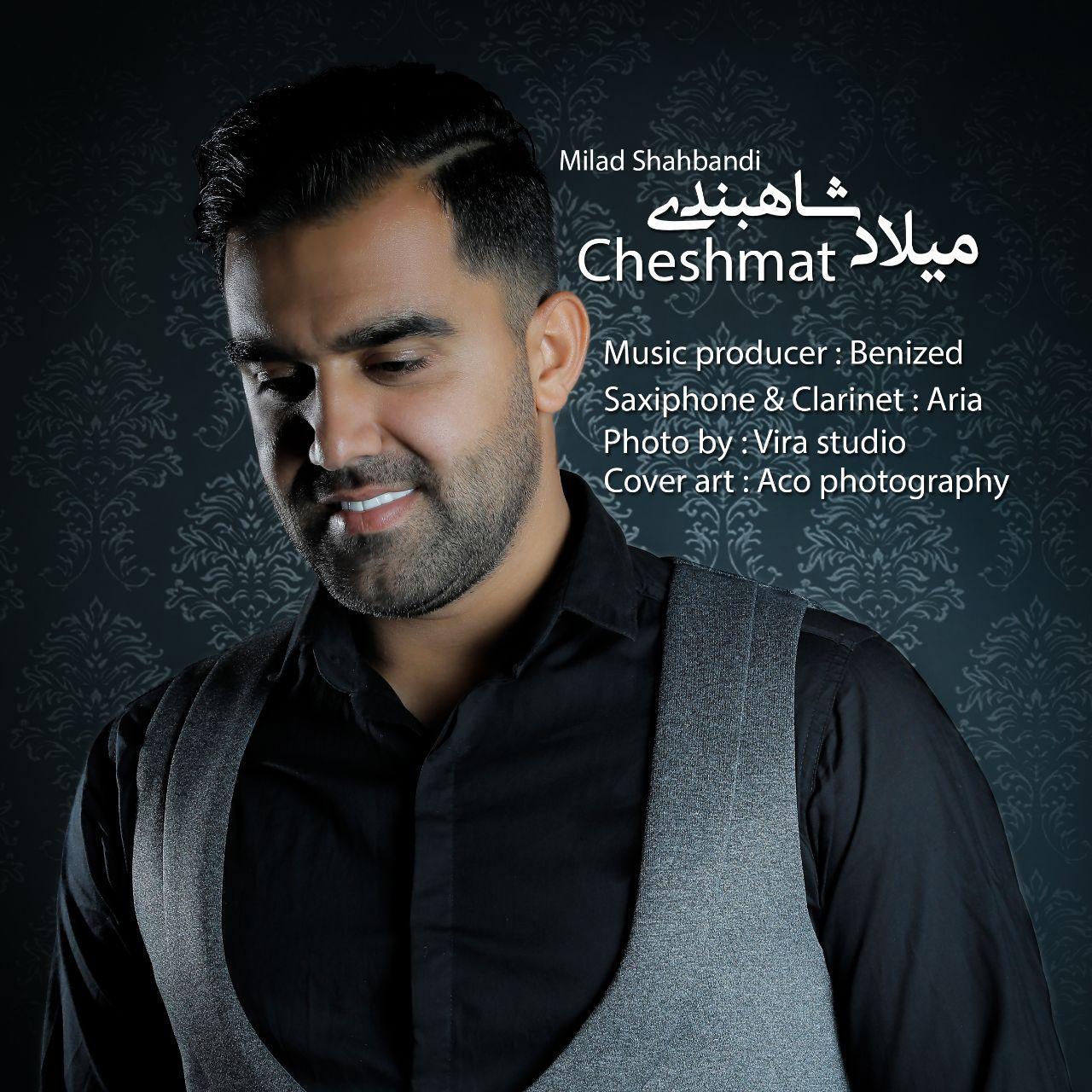 Milad Shahbandi – Cheshmat