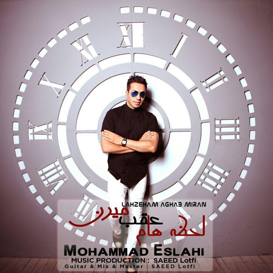 Mohammad Eslahi – Lahzeham Aghab Miran