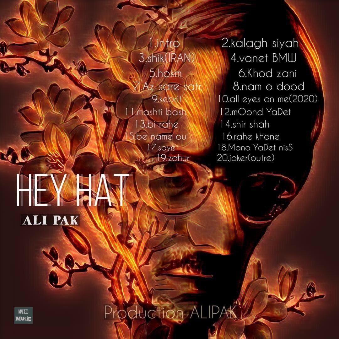 Ali Pak – Hey Hat