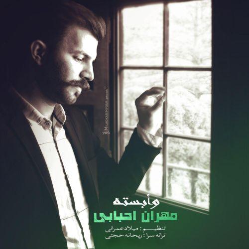 Mehran Ahbabi – Vabasteh