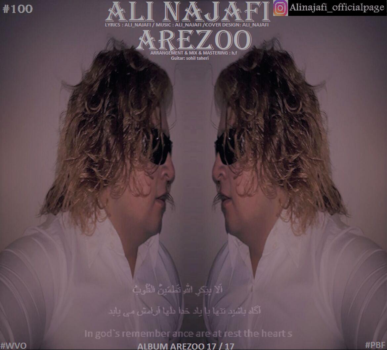Ali Najafi – Arezoo