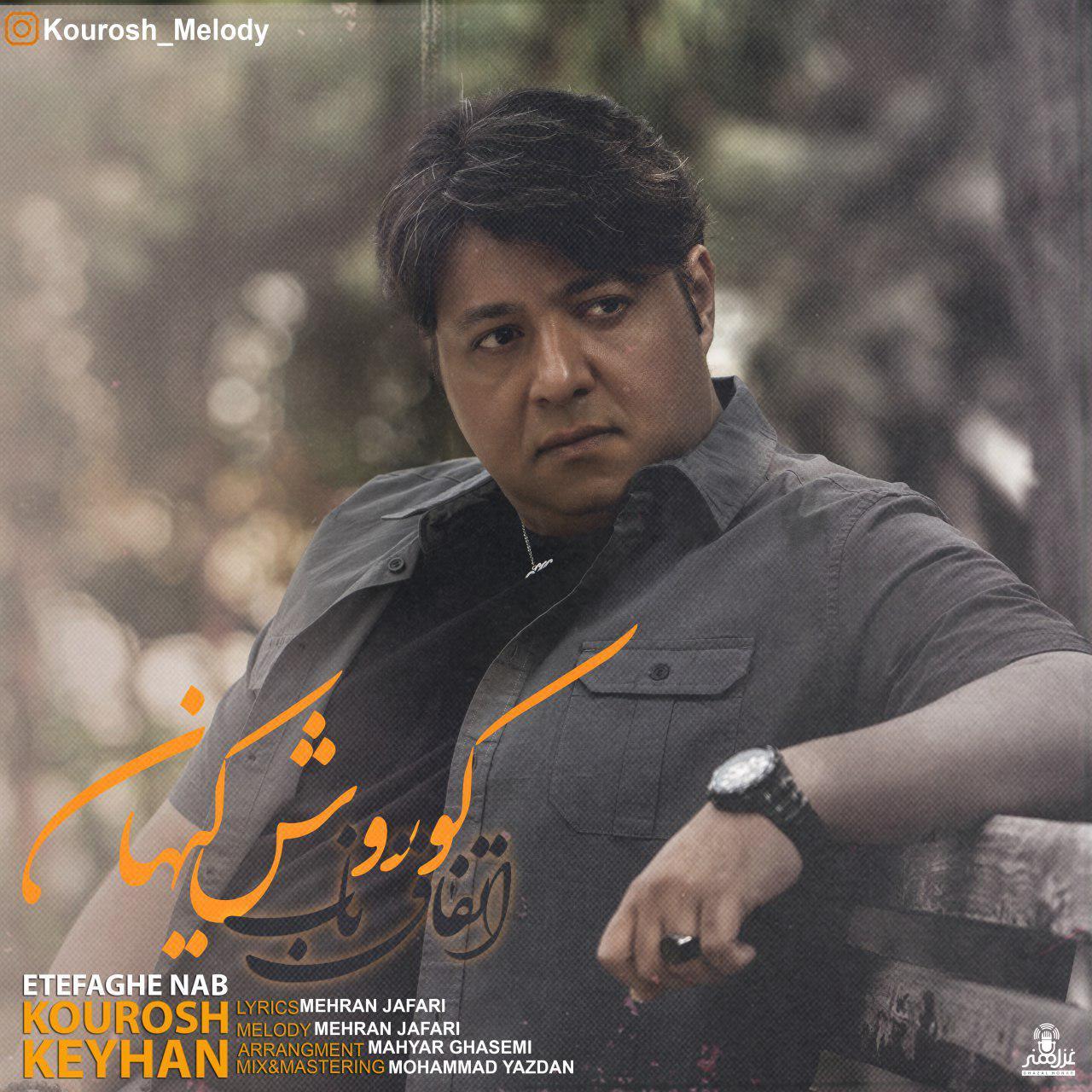 Kourosh Keyhan – Etefaghe Nab
