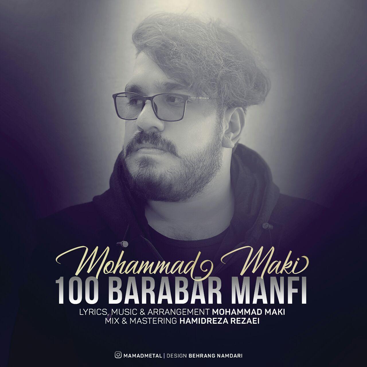 Mohammad Maki – 100 Barabar Manfi