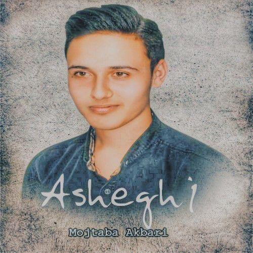 Mojtaba Akbari – Asheghi