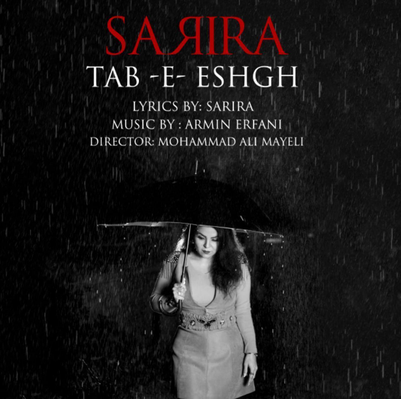 Sarira – Tab-e-Eshgh