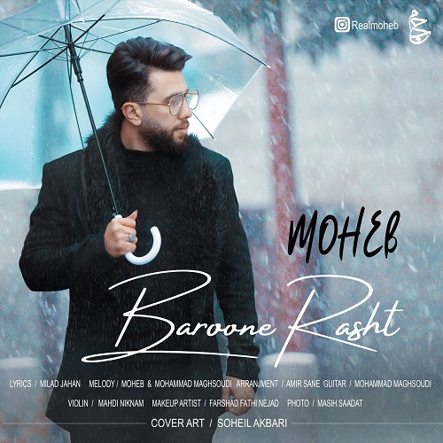 Moheb – Baroone Rasht
