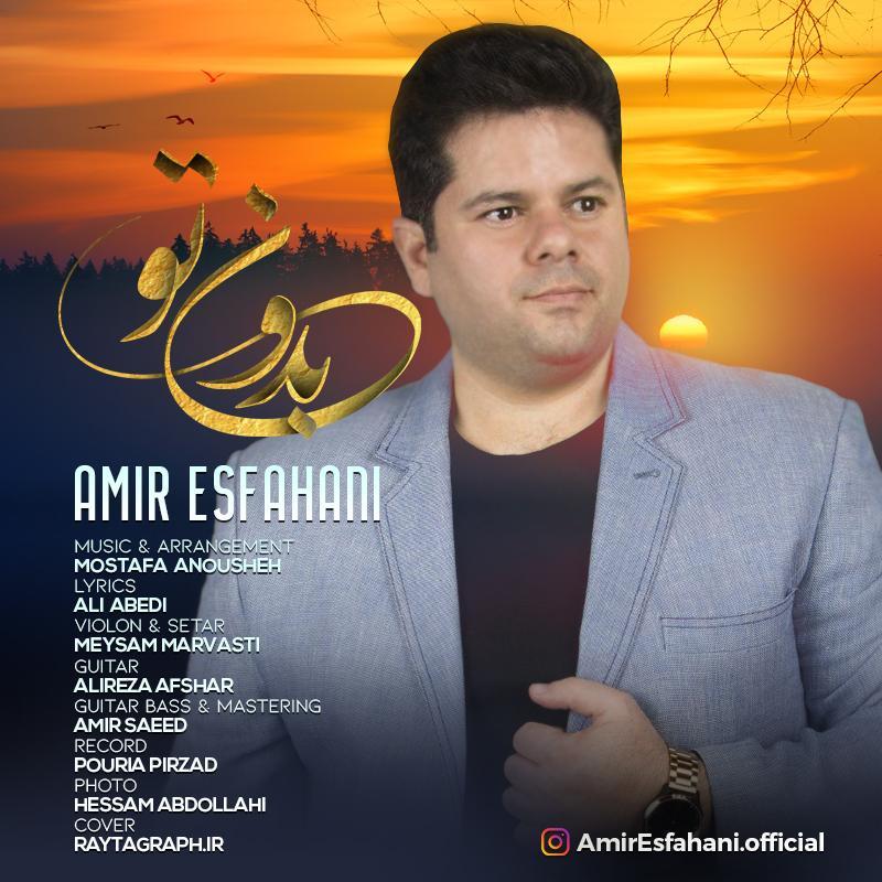 Amir Esfahani – Bedoone To