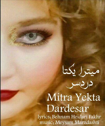 Mitra Yekta – Darde Sar