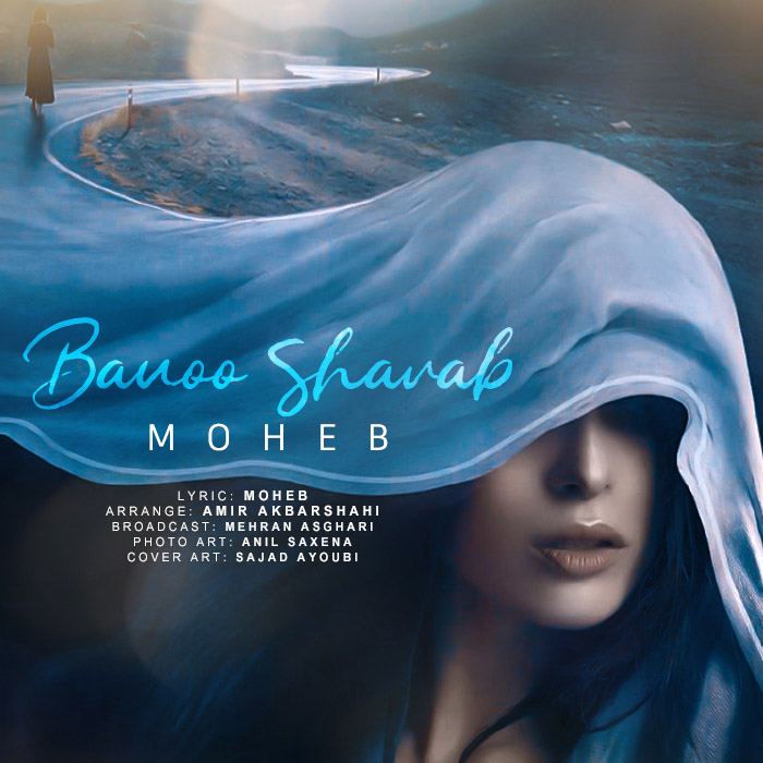 Moheb – Banoo Sharab