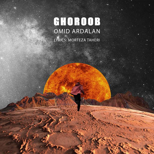 Omid Ardalan – Ghoroob