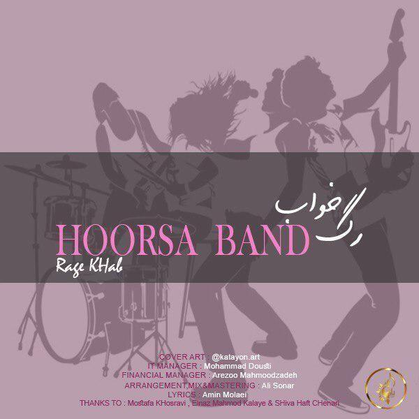 Hoorsa Band – Rage Khab