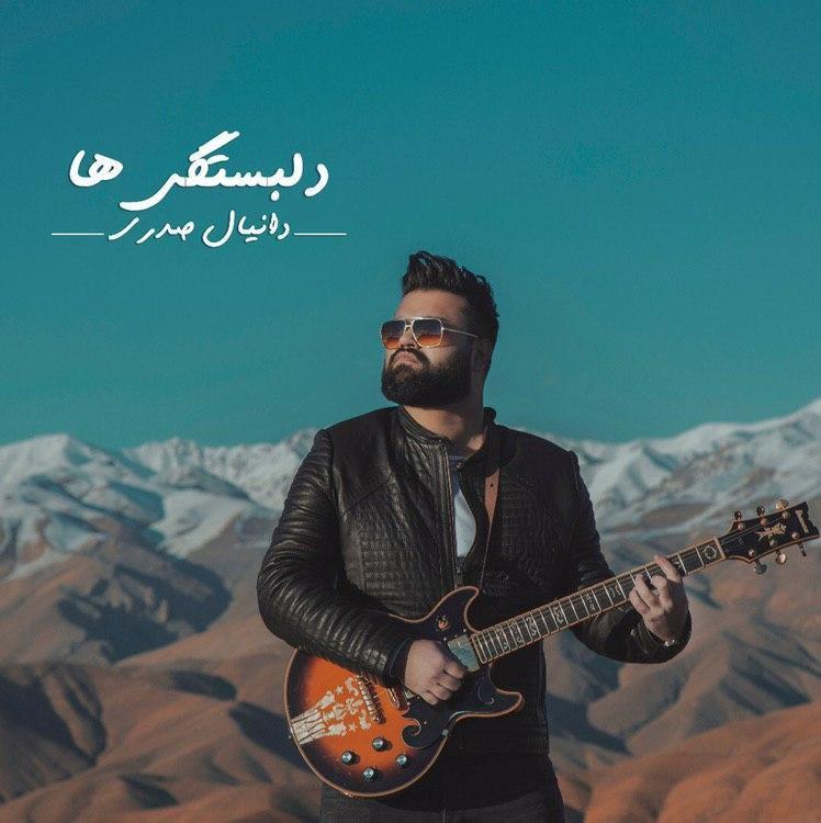 Danial Sadri – Delbastegiha Album