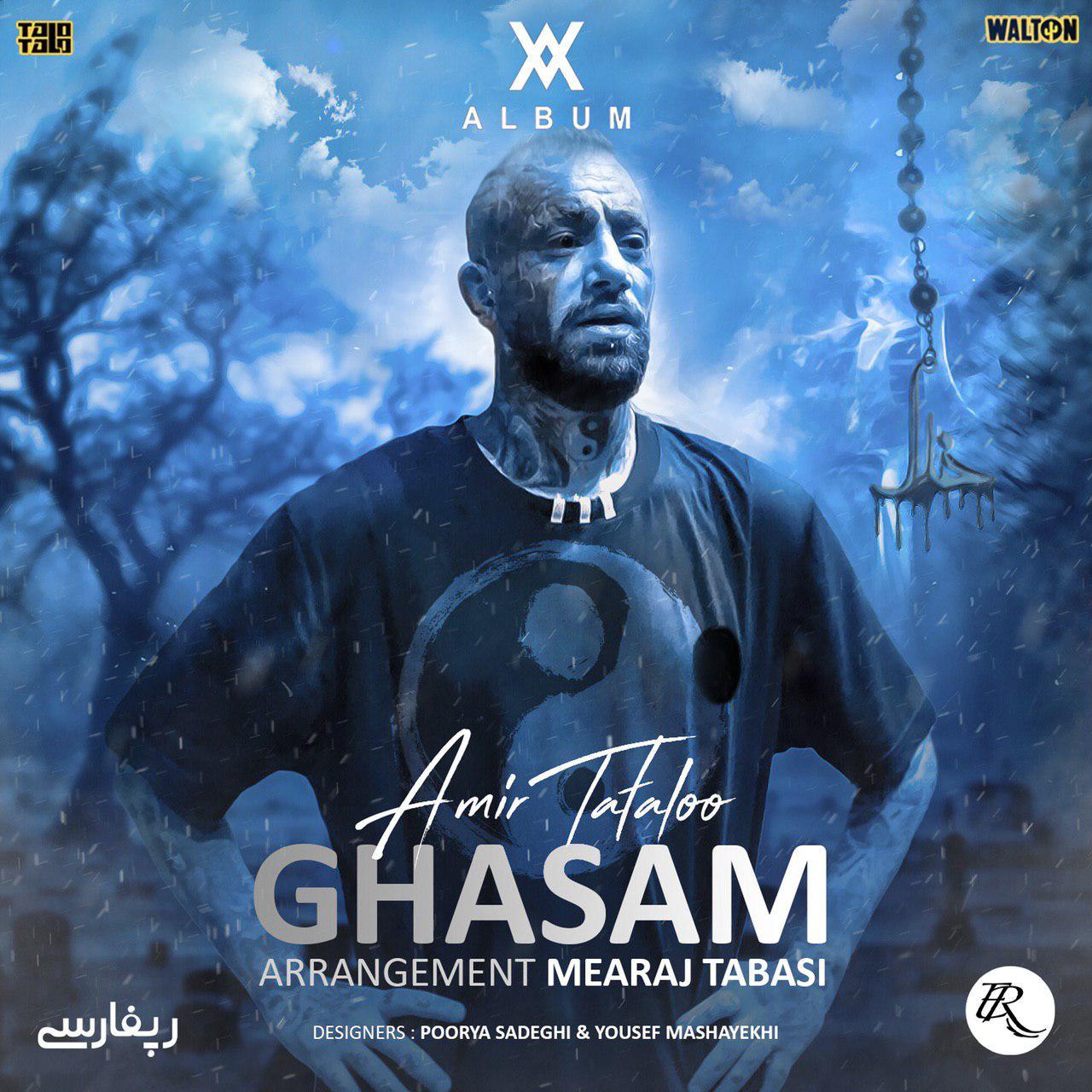 Amir Tataloo – Ghasam
