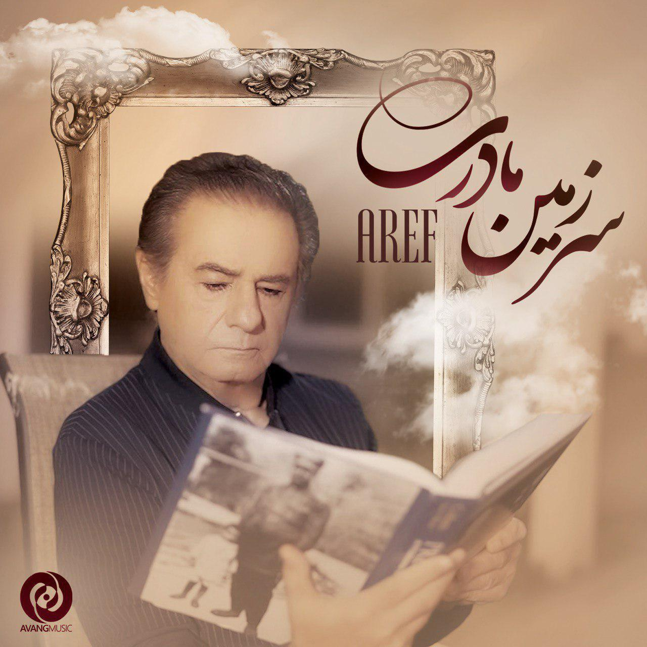 Aref – Sarzamine Madari
