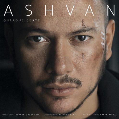 Ashvan – Gharghe Gerye