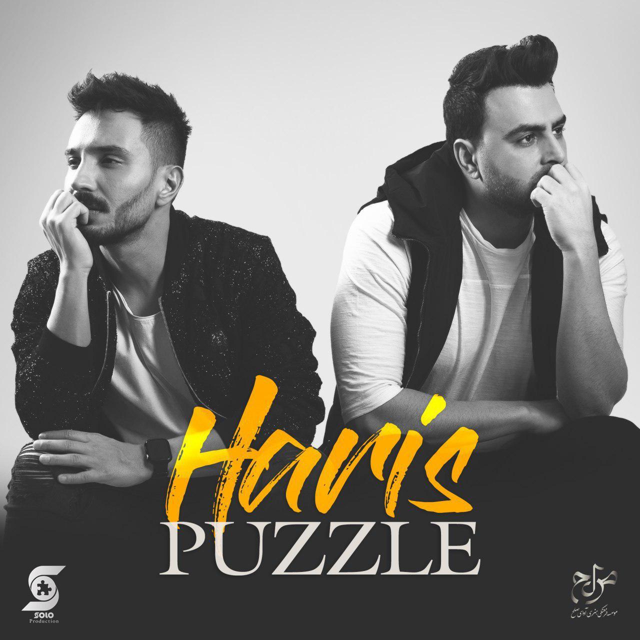 Puzzle Band – Haris