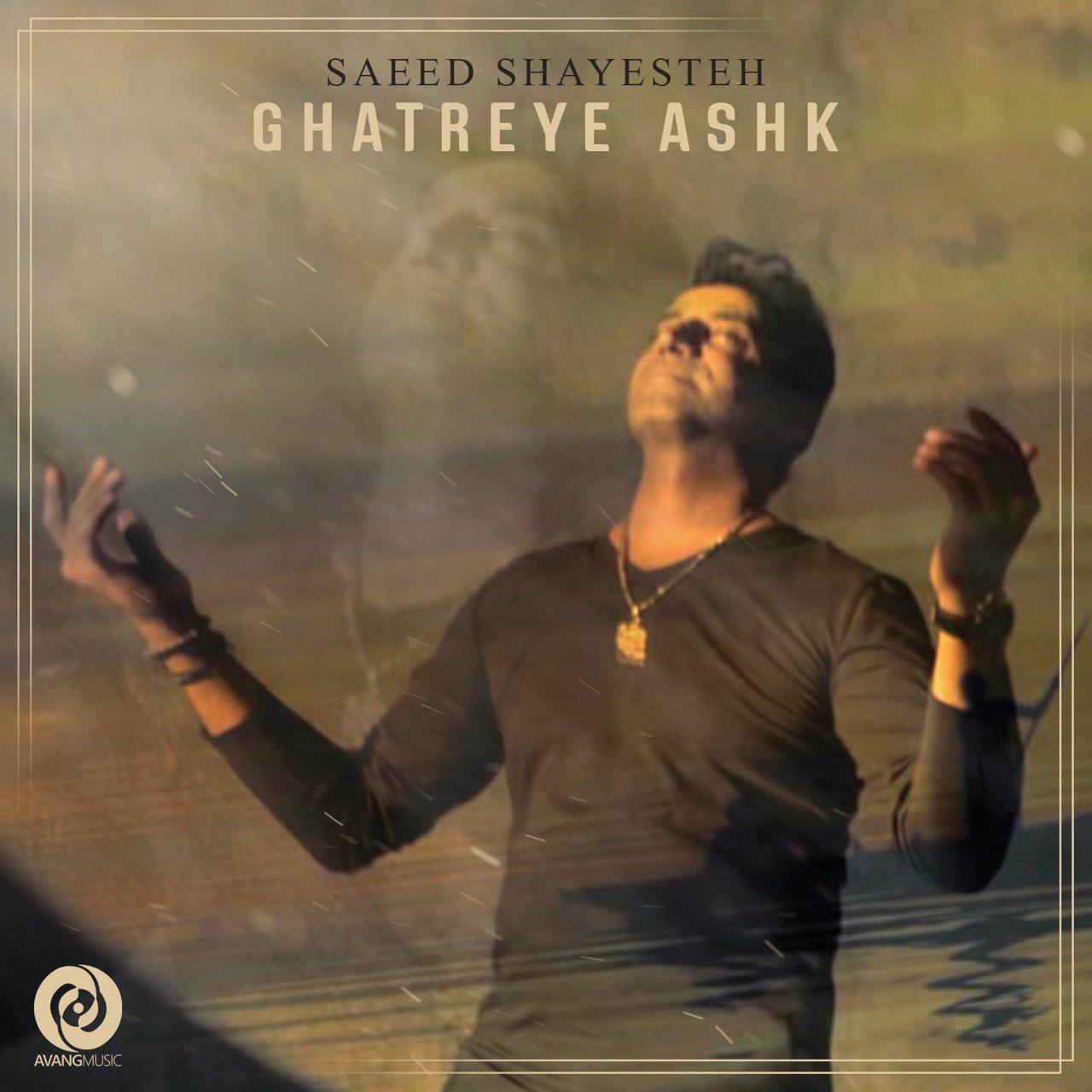 Saeed Shayesteh – Ghatreye Ashk