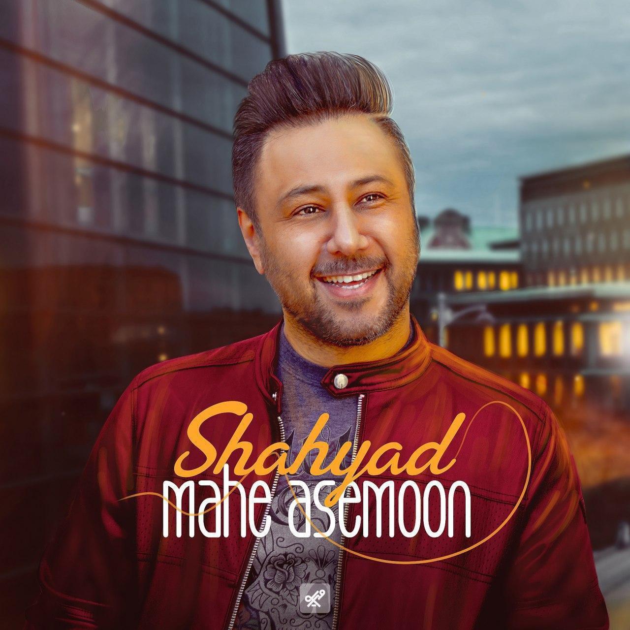 Shahyad – Mahe Asemoon