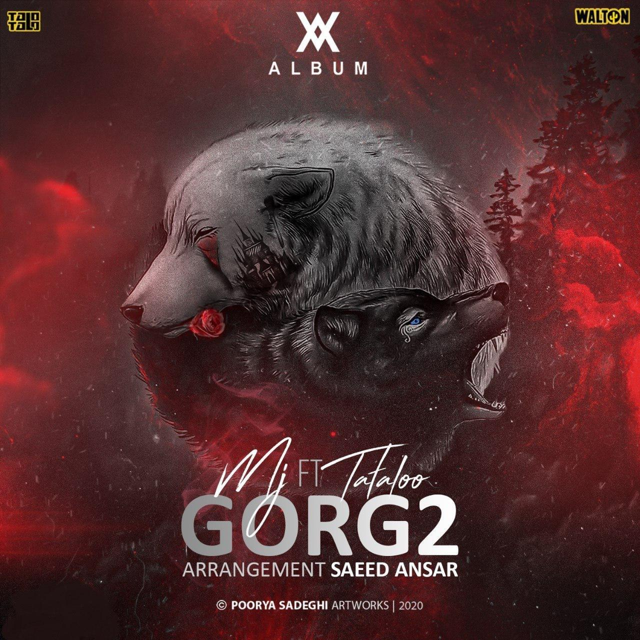 Sohrab MJ Ft. Amir Tataloo – Gorg 2