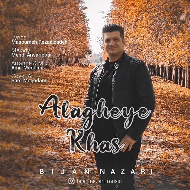 Bijan Nazari – Alagheye Khas