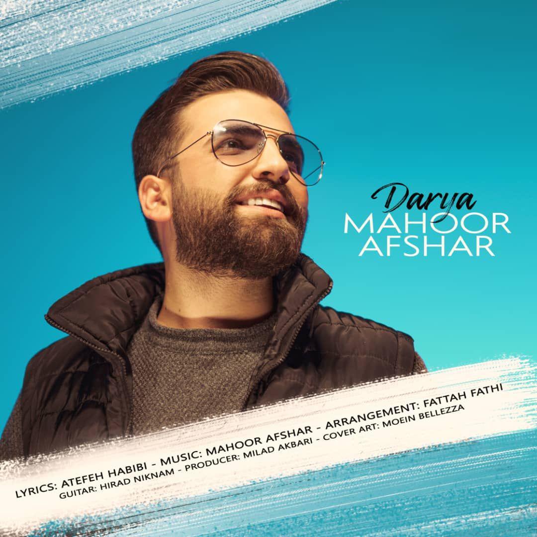 Mahoor Afshar – Darya