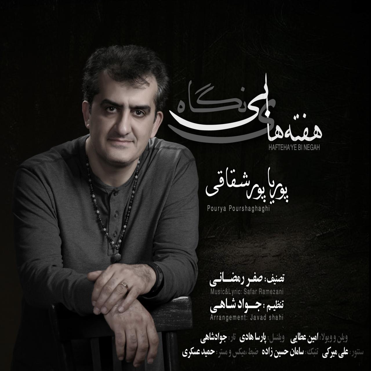 Pourya Pourshaghaghi – Haftehaye Bi Negah