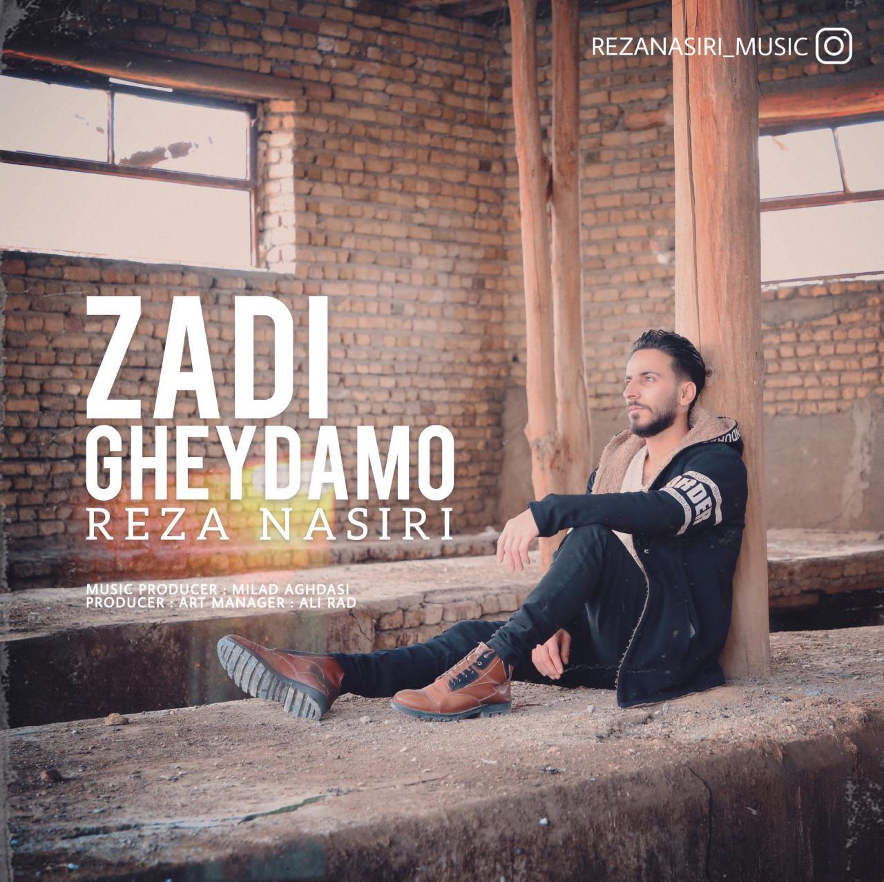 Reza Nasiri – Zadi Gheydamo