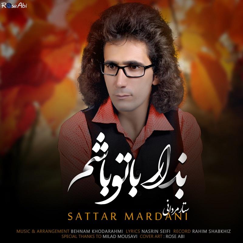 Sattar Mardani – Bezar Ba To Basham