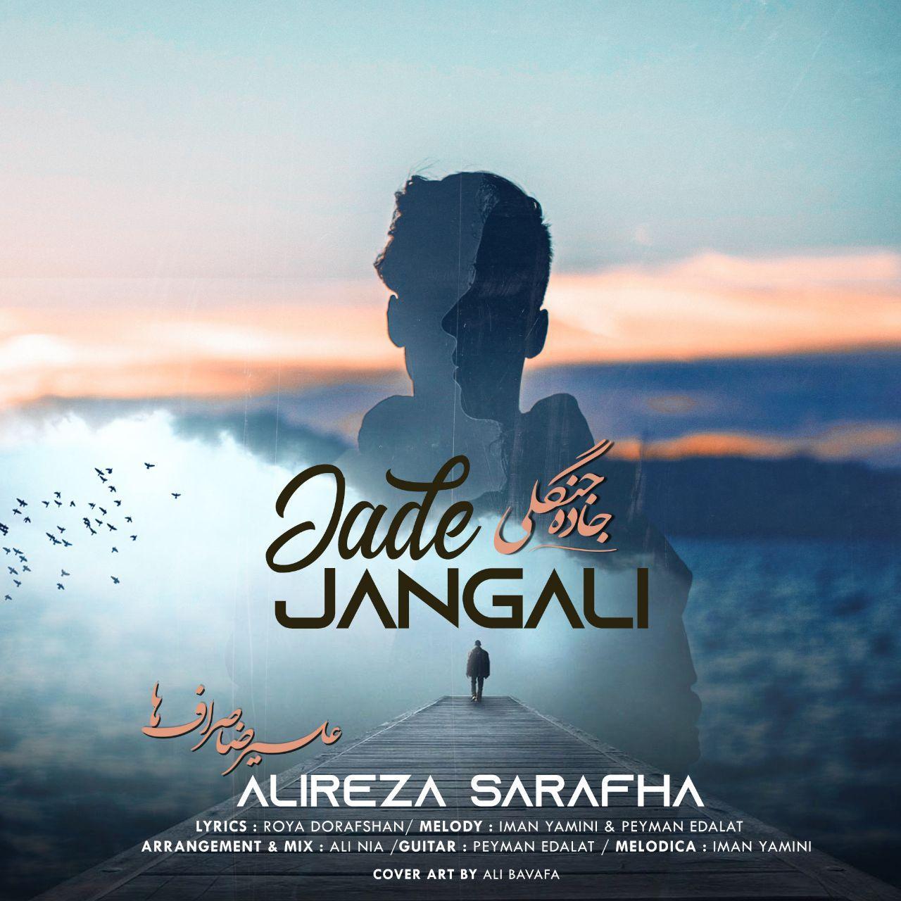 Alireza Sarafha – Jade Jangali