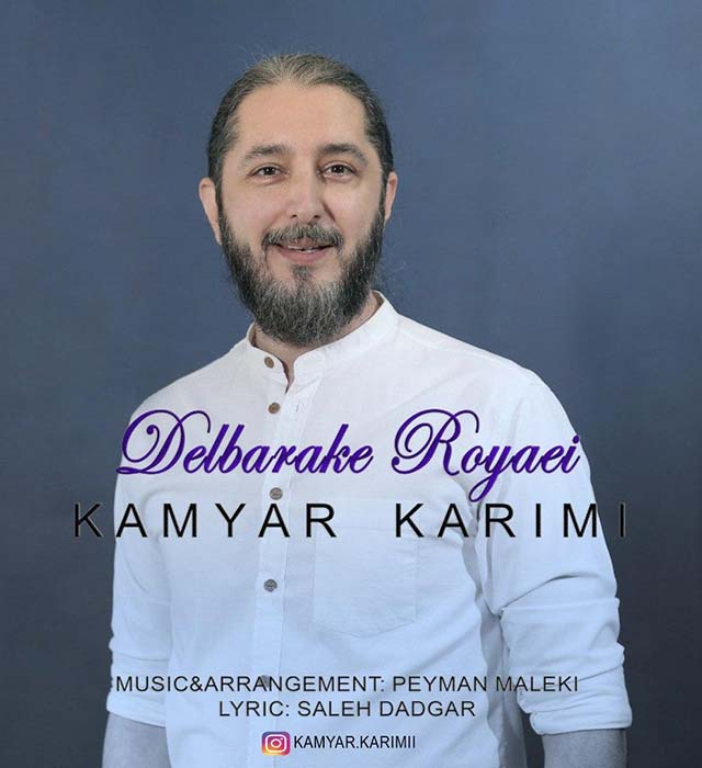 Kamyar Karimi – Delbarake Royaei