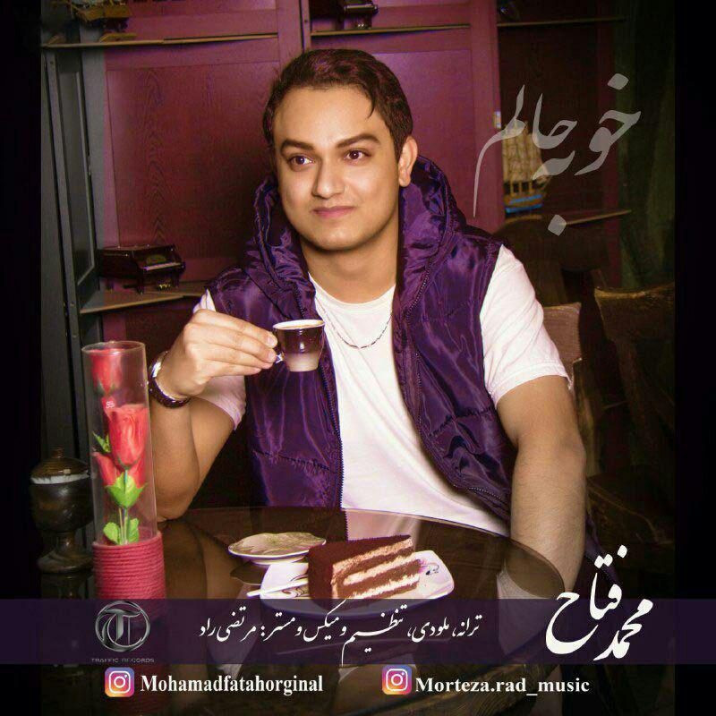 Mohammad Fattah – Khoobe Halam