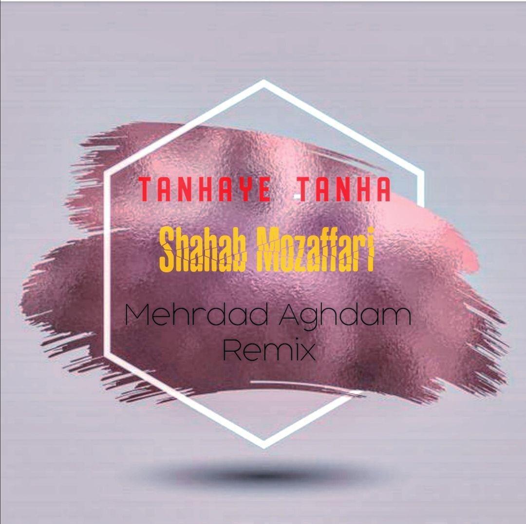 Shahab Mozaffari – Tanhaye Tanha ( Mehrdad Aghdam Remix )