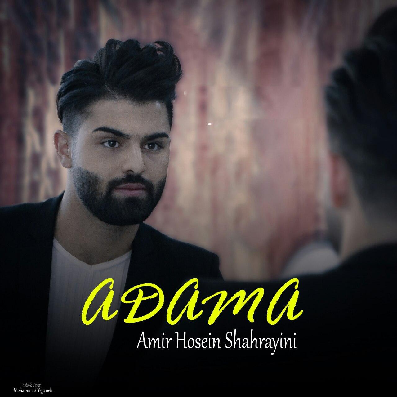 Amir Shahrainy – Adama