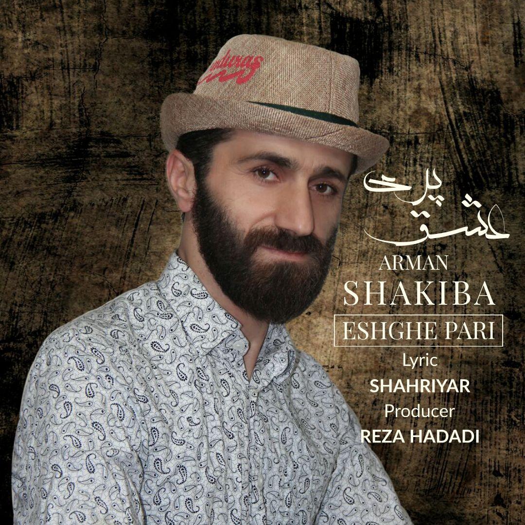Arman Shakiba – Eshghe Pari