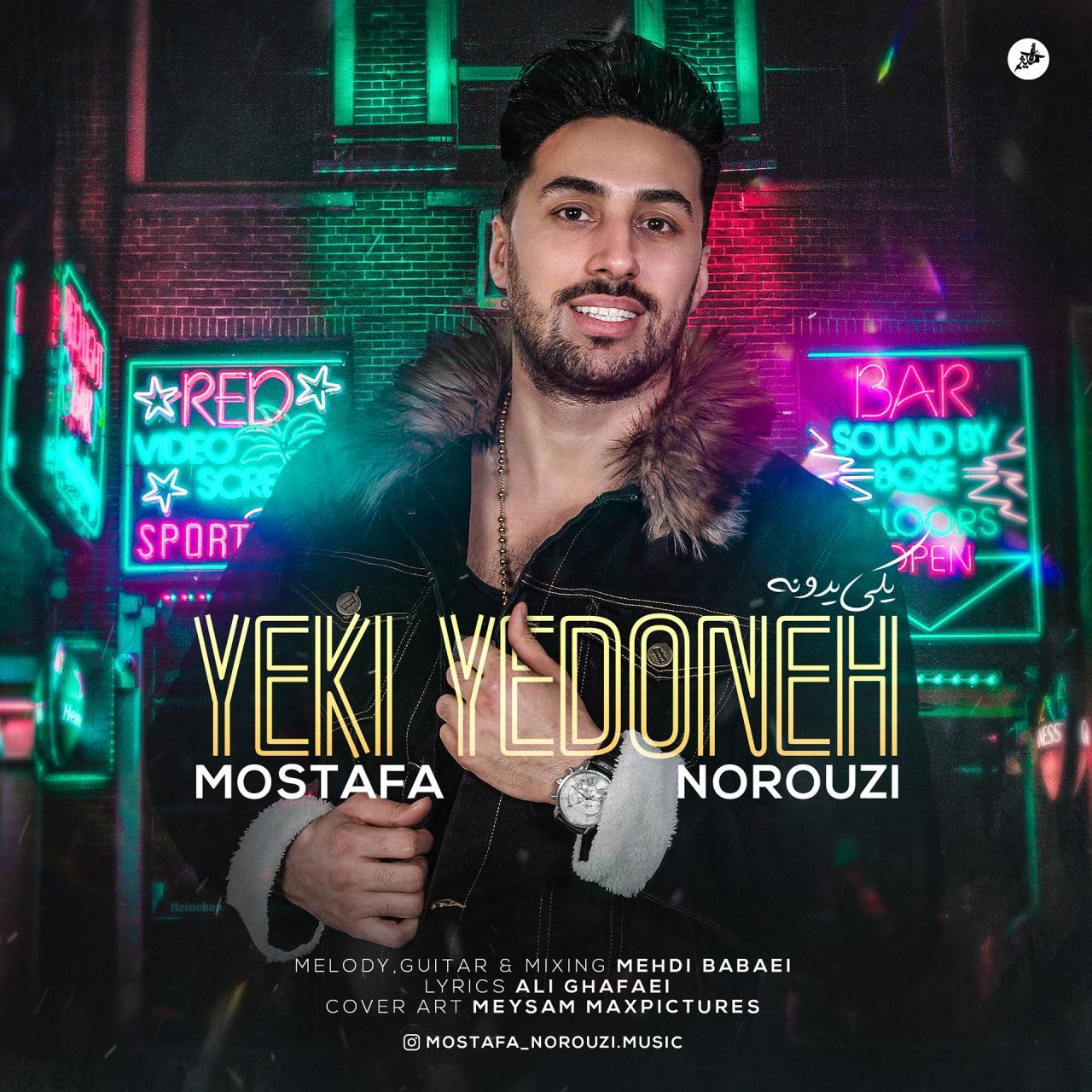 Mostafa Norouzi – Yeki Ye Doneh
