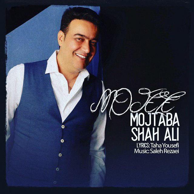 Mojtaba Shahali – Mojezeh