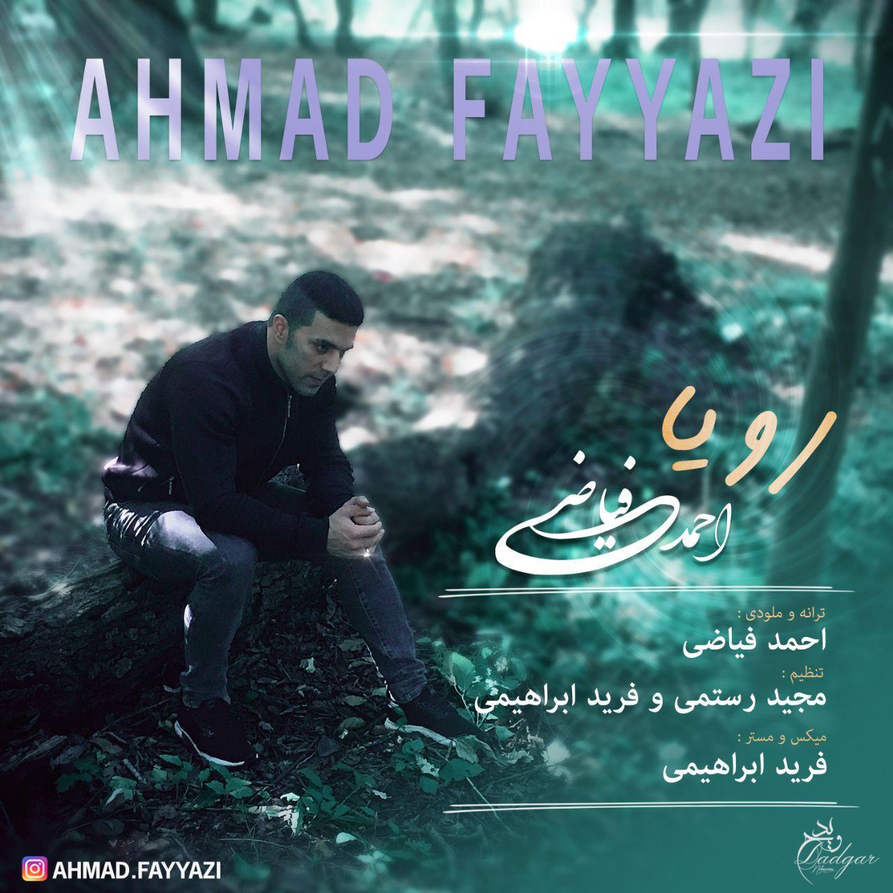 Ahmad Fayyazi – Roya
