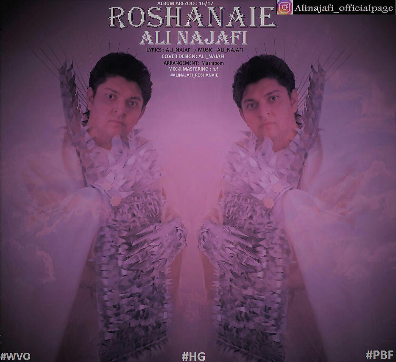 Ali Najafi – Roshanaei
