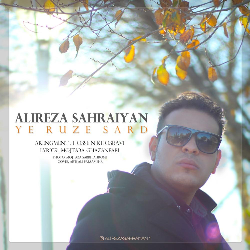 Alireza Sahraiyan – Ye Ruze Sard