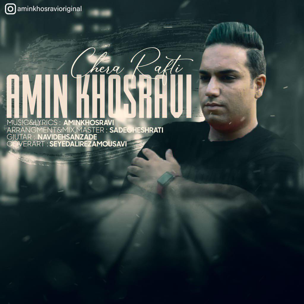 Amin Khosravi – Chera Rafti