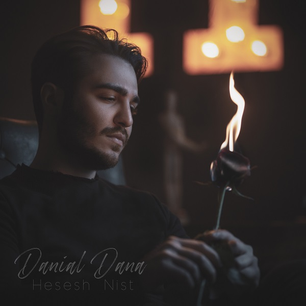 Danial Dana – Hesesh Nist
