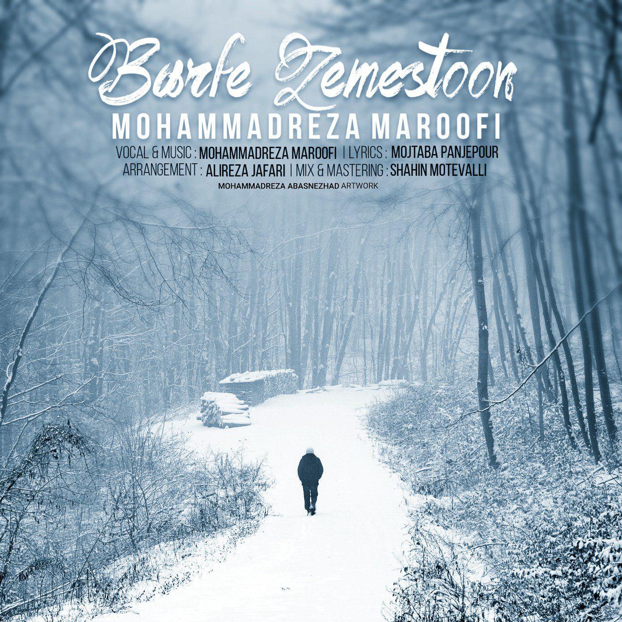 Mohammadreza Maroofi – Barfe Zemestoon