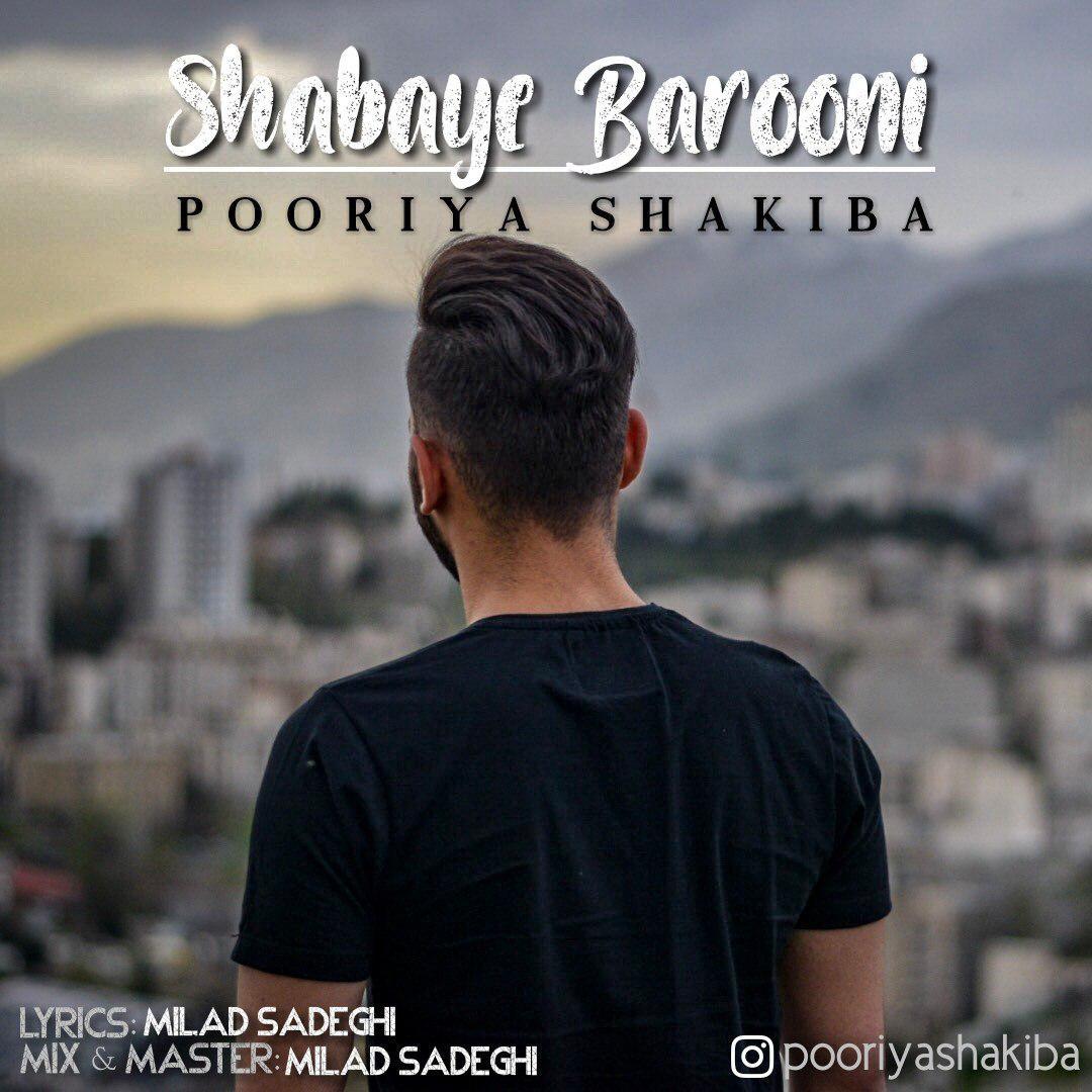 Pooriya Shakiba – Shabaye Barooni