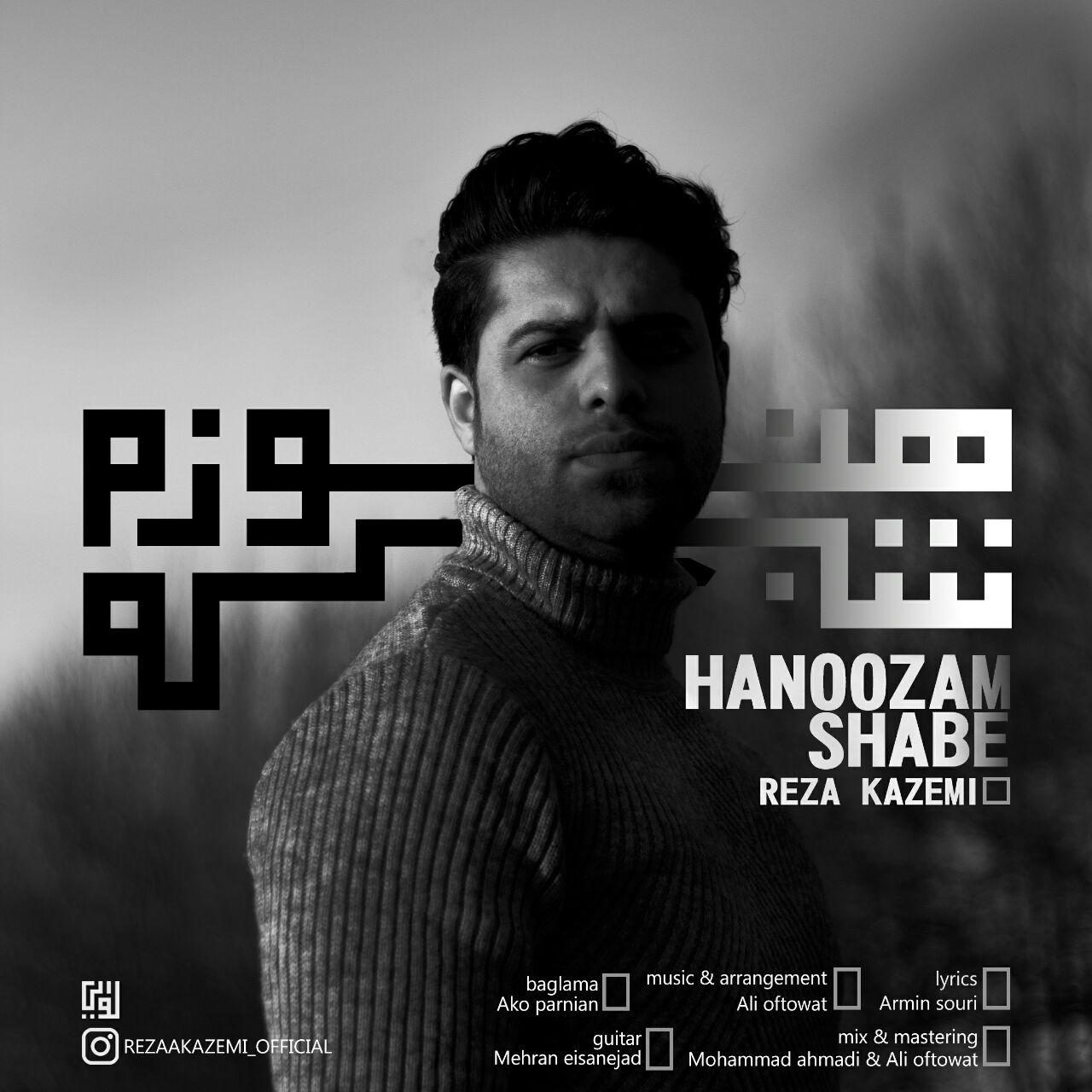 Reza Kazemi – Hanoozam Shabe