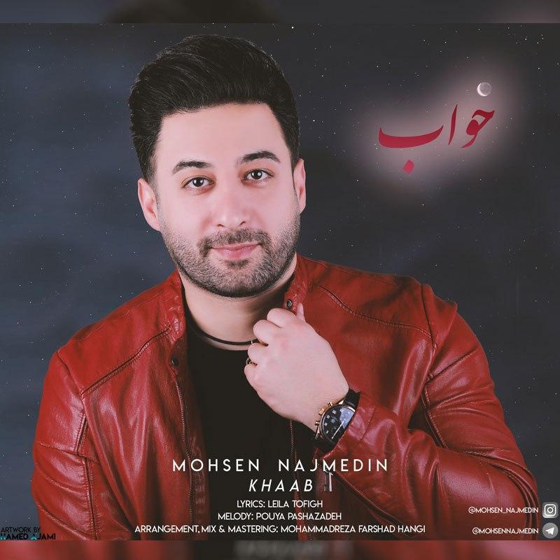 Mohsen Najmedin – Khaab